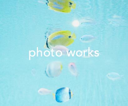 Photo Works 写真撮影