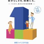 0204_16P版ガイドブック.ai