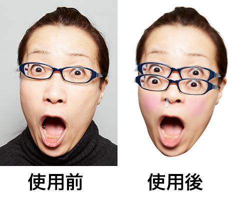 idg年賀状_05