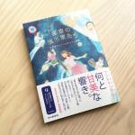 Hoshizora01