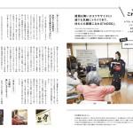0307見本.ai
