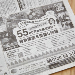 55th_新聞_sRGB